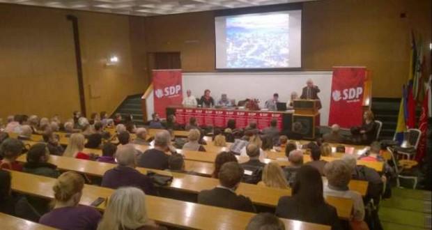 Akademija SDP Dan državnosti