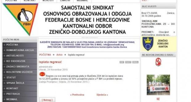 Web stranica Sindikata obrazovanja ZDK