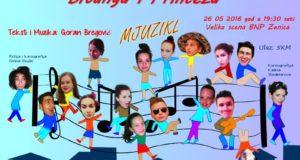 Bitanga i princeza