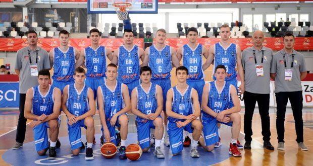 Kadetska reprezentacija U17 na SP u Španiji-juni  2016.