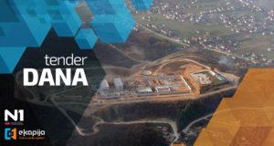 Ministarstvo pravde BiH- tender za nabavku opreme