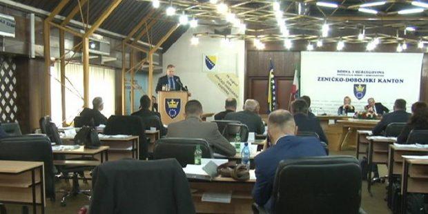 Skupština dala podršku novom studijskom programu