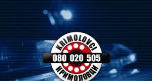 U novembru zaprimili 458 poziva i 10 korisnih informacija