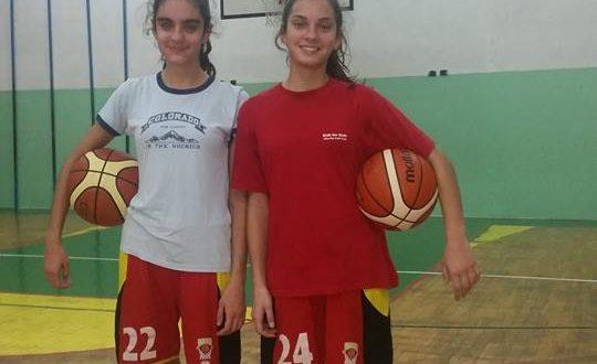 Uzorne sestre Amila i Lamija Kahriman